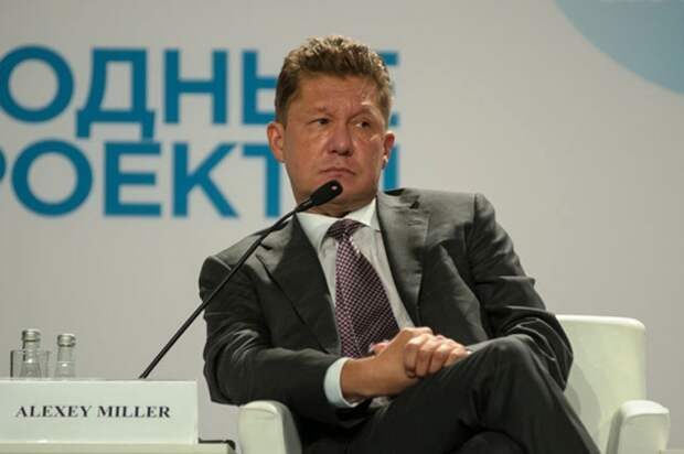 Никто не предлагал Украине покупать российский газ