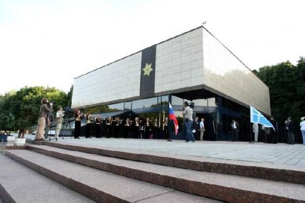 ВМоскве пройдет благотворительная акция вподдержку Израиля