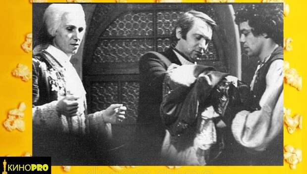 """Итальянские страсти в Советском Союзе. Что осталось за кадром """"Труффальдино из Бергамо"""""""