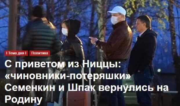 Чиновники из Ульяновска просто поехали отдохнуть в Ниццу, а журналист Караулов намекает на коррупцию. Фельетон.