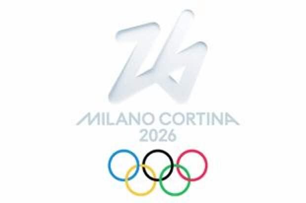 МОК представил эмблему зимней Олимпиады-2026 в Италии