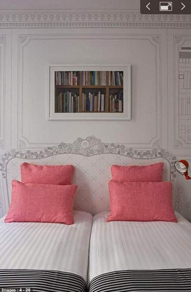 Призрачная спальня