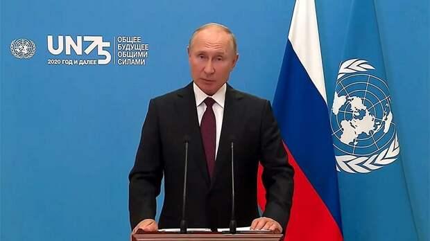 Путин призвал снять все санкции ради роста мировой экономики