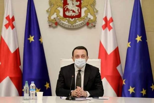 Всемирный банк выделит предприятиям Грузии €85 млн