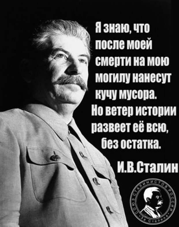 Сталинский рубль - в шаге от новой эпохи