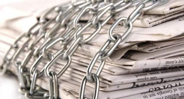 Закон об информационном пространстве защитит права россиян от западной цензуры