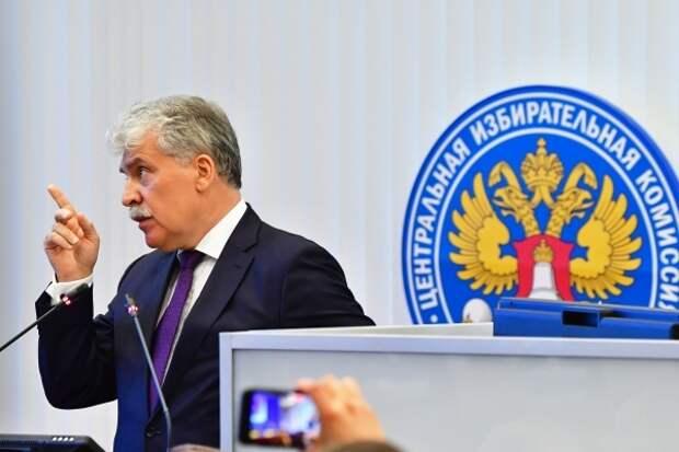 Павел Грудинин снят с выборов в Госдуму