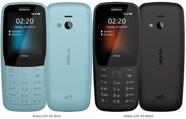 Nokia выпустила телефон за 42 доллара