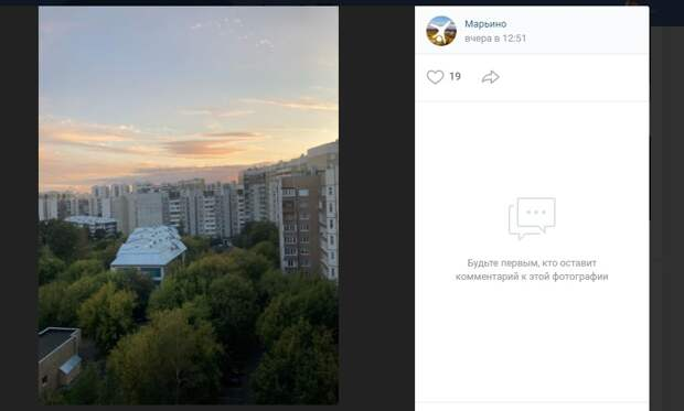 Золотая осень в Марьине