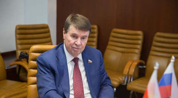 Сергей Цеков: Чехия должна получить отпор в виде санкций