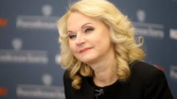 Голикова прокомментировала локдаун из-за коронавируса в России осенью