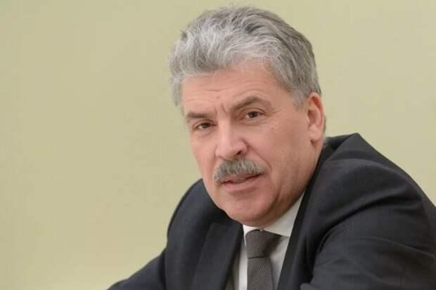 Павел Грудинин - кандидат в президенты РФ