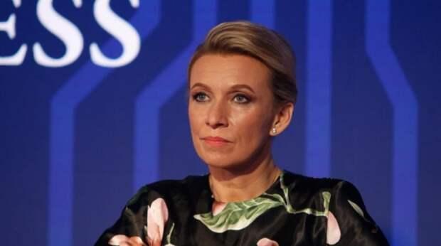 Захарова рассказала о замысле НАТО против России и Белоруссии