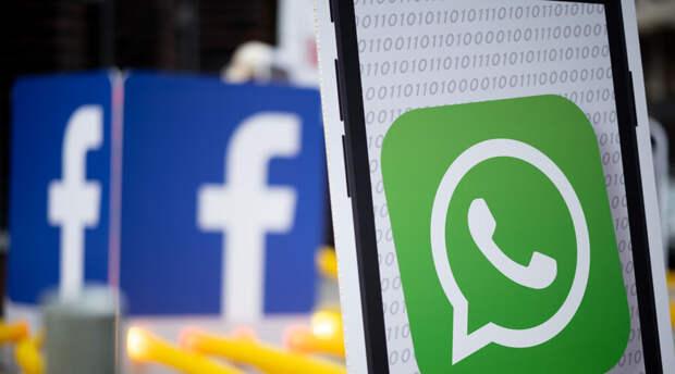 На растерзание Цукербергу: WhatsApp ставит своих пользователей перед выбором