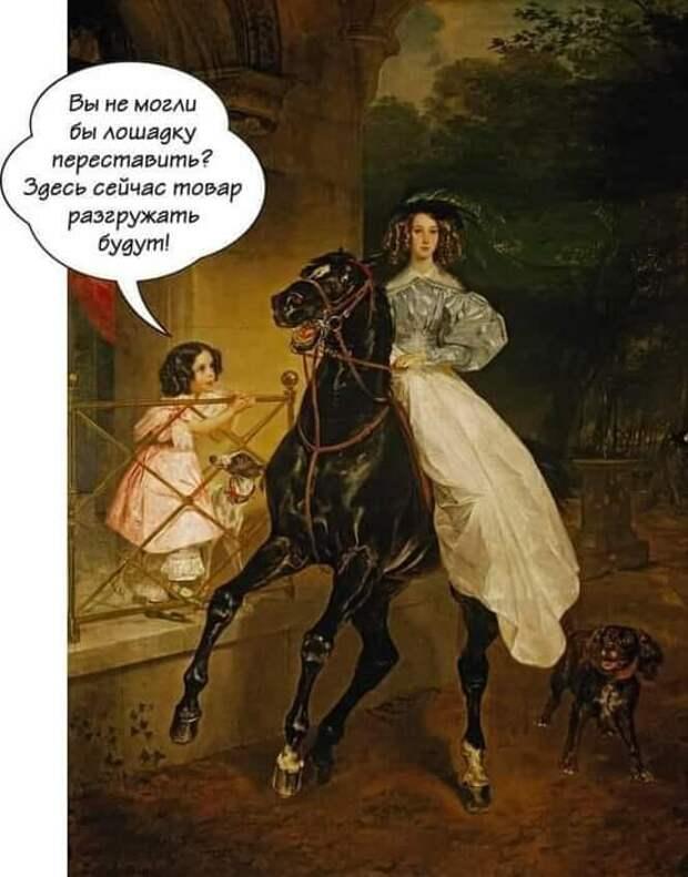 Одна женщина спpашивает y пpофессоpа психологии...