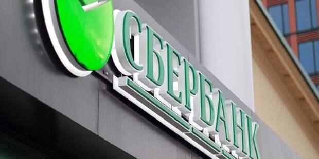 Сбербанк хочет купить «Телеспорт»