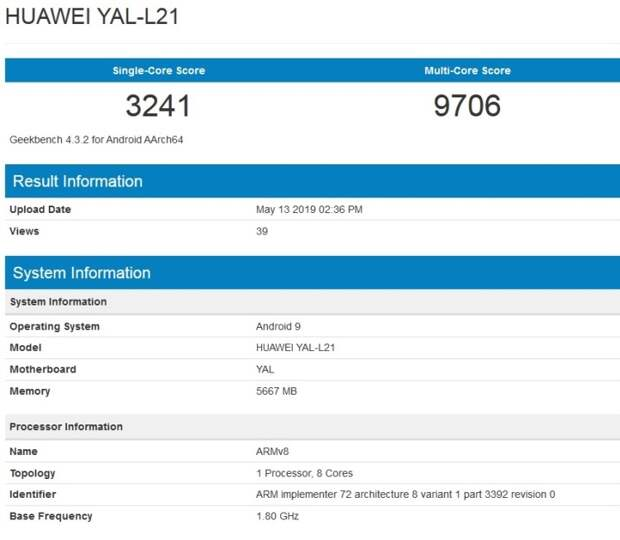 Смартфон Honor 20 появился в базе Geekbench с 6 Гбайт ОЗУ и Android Pie