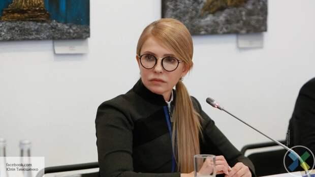 Тимошенко призвала всех депутатов к объединению вокруг стратегии развития Украины