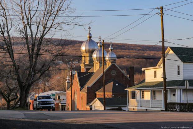 Православие и уголь: какой бывает американская глубинка