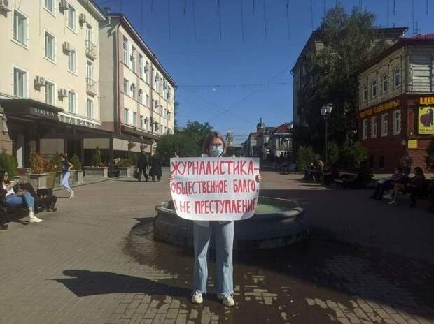 Законодательство об «иноагентах» — откровенно дискриминационно : в «Синдикате-100» просят подписать петицию