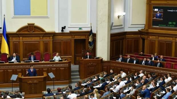 Депутаты Рады посоветовали Зеленскому разорвать отношения с Россией