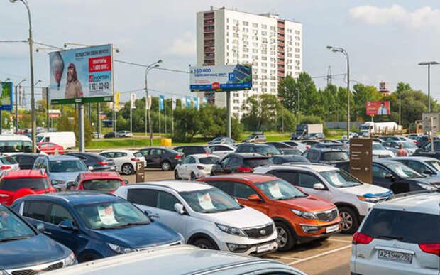 Вторичный рынок: больше всех машин перепродано в Подмосковье
