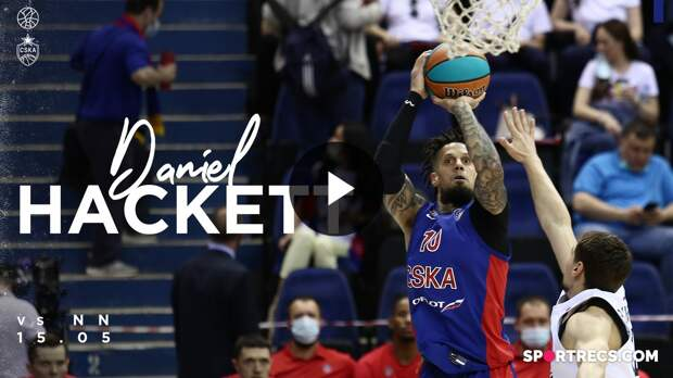 Daniel Hackett vs Nizhny Novgorod - 22 PTS, 4 REB | May 15, 2021
