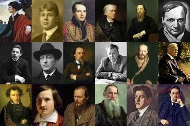 Узнаете ли вы русского классика по цитате из произведения?