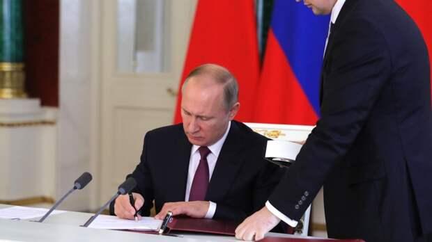 Путин распорядился усилить меры безопасности в связи с матчами ЧЕ-2020 в РФ