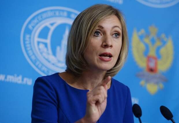 Киевский режим мимо лужи пройти не смог и на этот раз – Захарова ответила на слова Кулебы о «российском трюке»
