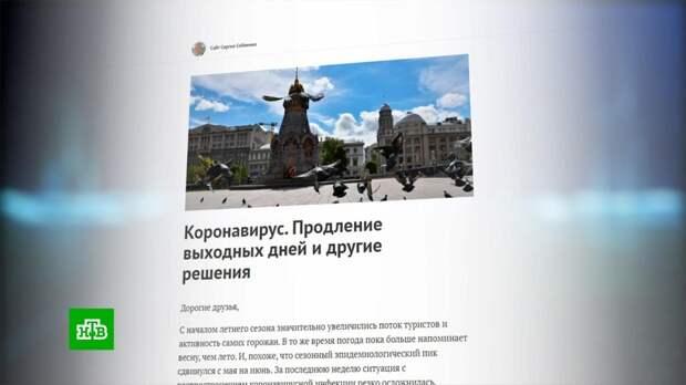 В Москве из-за ухудшения ситуации с COVID-19 перепрофилируют тысячи коек