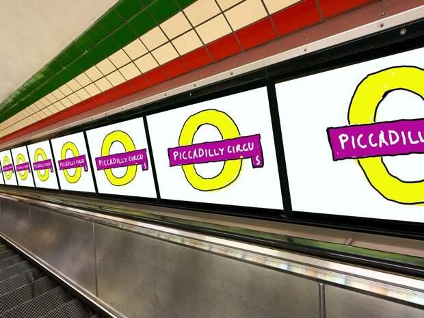 В Сети подняли на смех мэра Лондона с его презентацией «потрясающего» арт-проекта