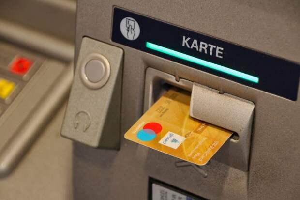 Когда срочно нужно блокировать банковскую карту карту (не все знают)