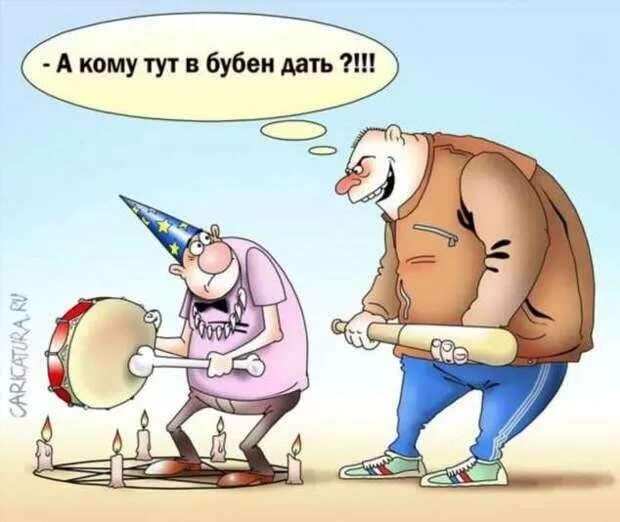 Неадекватный юмор из социальных сетей. Подборка №chert-poberi-umor-01290614122020