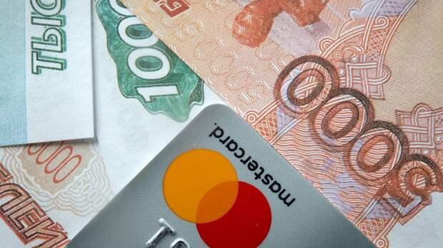 Россияне назвали желаемый размер доходов в 2021 году