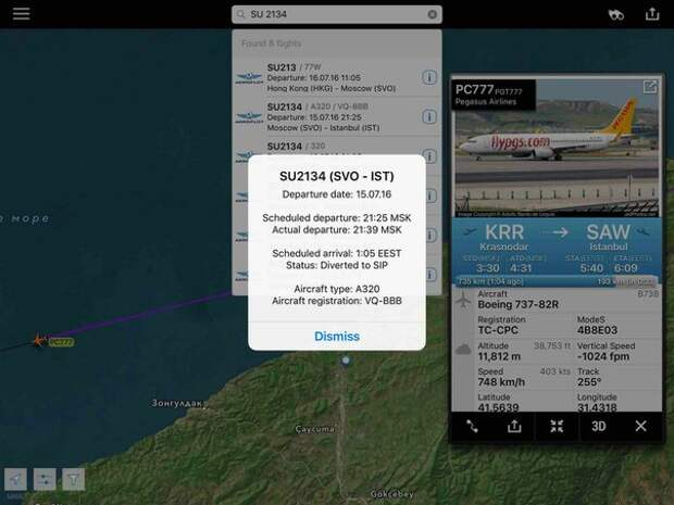 Россияне летели в Турцию, а приземлились всё равно в Крыму (скриншоты)