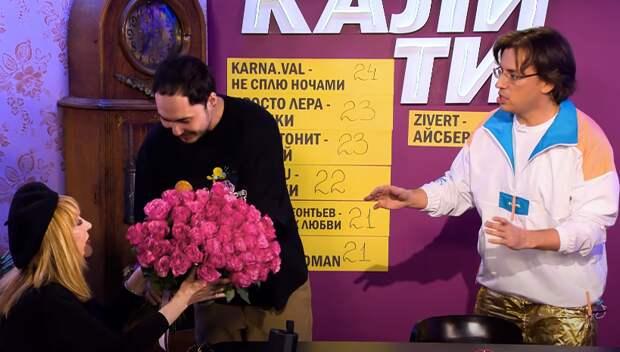 Максим Галкин запретил целоваться Пугачевой с молодым исполнителем