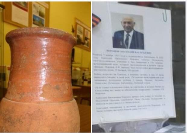 В музее «Защитники неба Москвы» хранится глиняный горшочек, спасший жизнь будущему герою