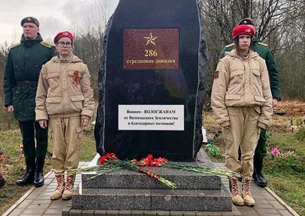 Михайловская военная артиллерийская академия приняла участие в мероприятиях, посвященных памяти воинов, сражавшихся на Волховском и Ленинградском фронтах