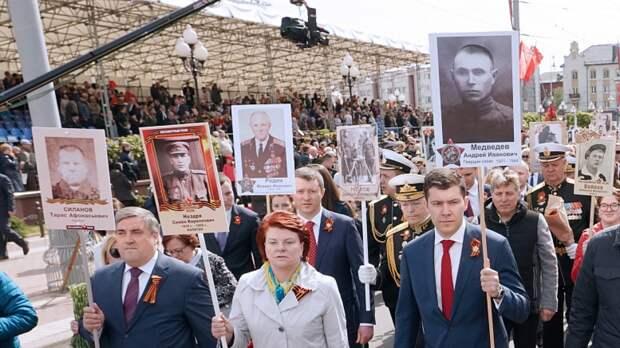 Организаторы «Бессмертного полка» не станут проводить шествие в традиционном формате