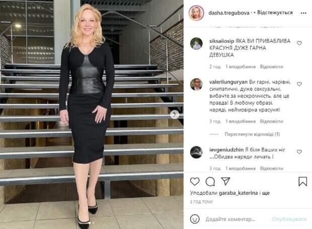 """41-летняя Трегубова из """"Х-Фактора"""" похвасталась изящной фигурой в строгих платьях: """"Два черных, но..."""""""