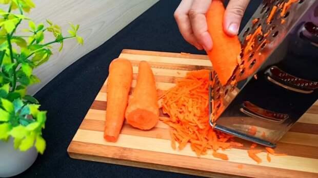 Таким образом тертую морковь вы еще не готовили. Очень вкусно получается