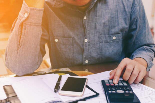 Сможете ли вы зарабатывать на трейдинге?