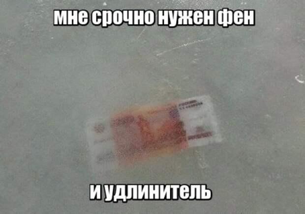 1449899793_1449749599_raznoobraznaya_4-37