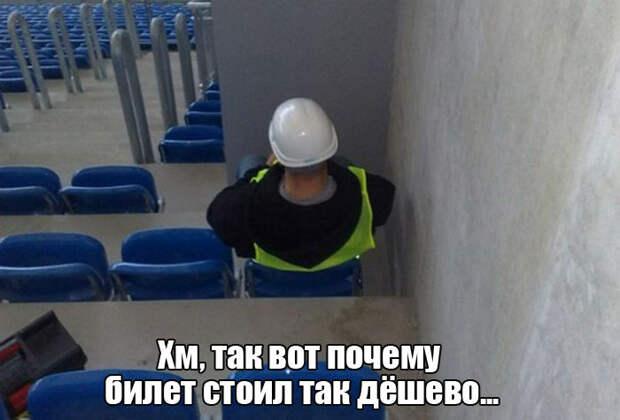 1449053825_prikol-47