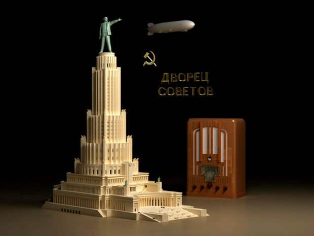 Нереализованные проекты СССР