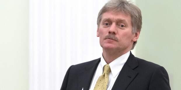 Кремль оценил идею отменить НДФЛ для малоимущих
