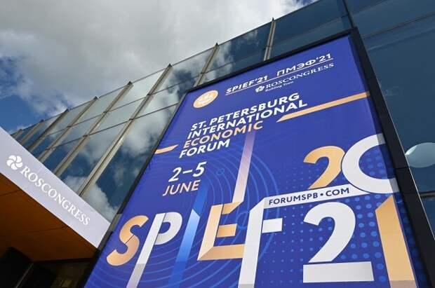 Адыгея представляет свой инвестиционный потенциал на ПМЭФ-2021