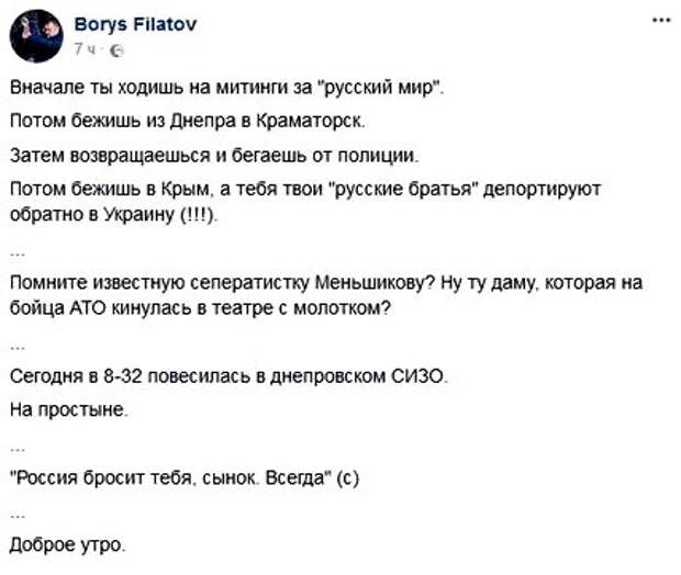 Империя не пришла , поэтому пришли к «бензоколонке» (впечатления от шоу Соловьева)