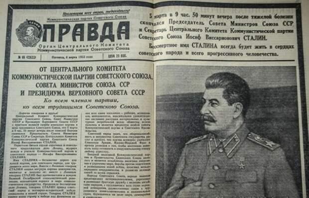 СМИ старательно выставляли Сталина аскетом и им это удалось.